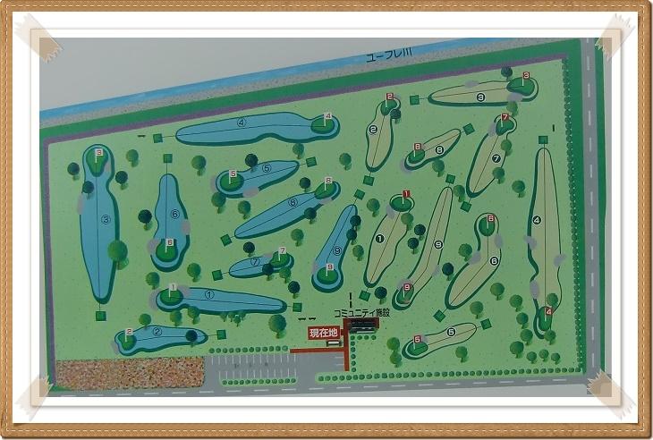 太陽の里パークゴルフ場