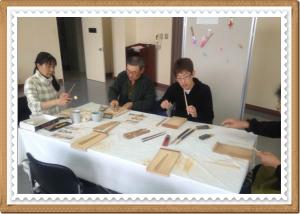 マイ箸作り2